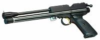 Crosman 1701P Silhouette PCP Pistol